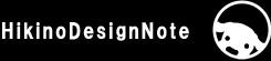 ホームページ制作・ホームページリニューアルなら、SOHOの引野まで|大阪 WEBデザイナー